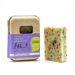 LAVENDER SOAP PACKAGING IN RECYCLED CARDBOARD 100 GR